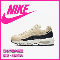 Nike Air Max 95 Premium【Light Cream/Summit White/Oil Grey】
