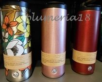 【限定】STARBUCKS-Stainless Steel Tumbler