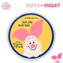 【ETUDE HOUSE】Happy With Piglet ジーニー マルチ バーム