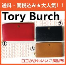 TORY BURCH EMERSON ZIP CONTINENTAL WALLET 長財布 3色