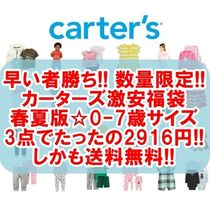 0aa55be1b54af 春夏版福袋 0-7歳 carter sが1点972円☆カーターズ