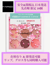 安全日本郵便局発送MAC☆桜☆Boom Boom Bloom Eyeshadow Palette