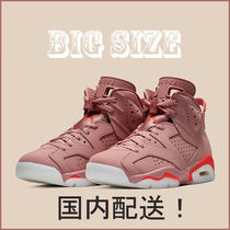 希少 28.5cm Nike The Aleali May x Air Jordan 6