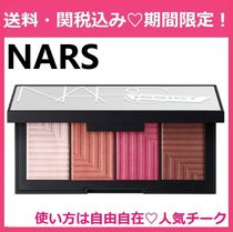 限定 NARS NARSISSIST DUAL-INTENSITY BLUSH PALETTE 4色