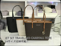 3月新作 Michael Kors★JET SET TRAVEL トート A4収納OK*MKロゴ