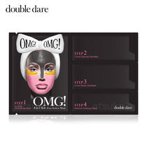 double dare★OMG! 4in1kit ゾーンシステムマスク/追跡送料込