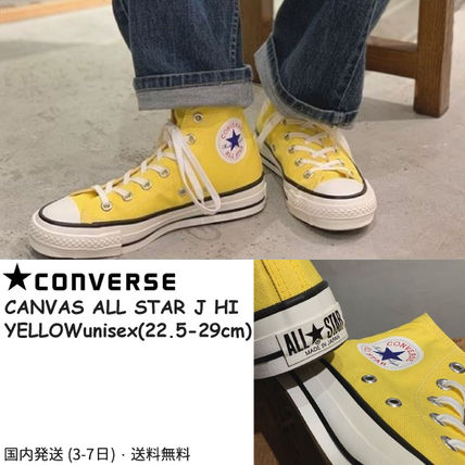 94826572bb8a CONVERSE スニーカー made in JAPAN☆ Converse CANVAS ALL STAR J HI☆イエロー 兼用 ...
