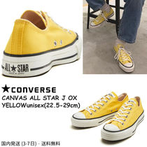 made in JAPAN★ Converse CANVAS ALLSTAR J OX★イエロー 兼用