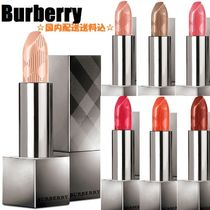 国内発送☆BURBERRY♦Burberry Kisses Lipstick