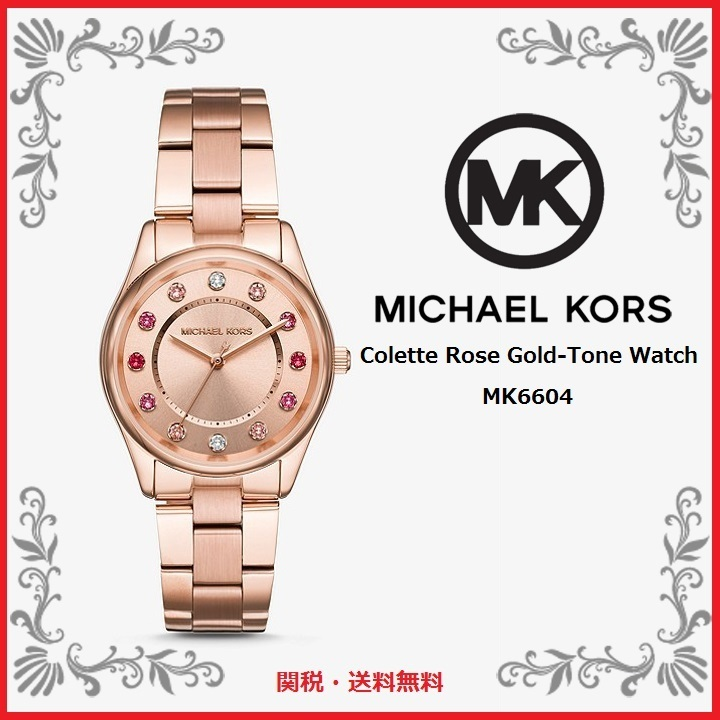 8edff096e8a7 ... Colette Rose Gold-Tone Watch MK6604. ※商品画像をクリックすると拡大画像が表示されます