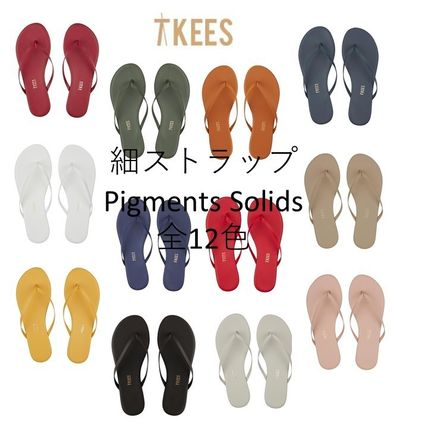 【TKEES】Pigments Solids