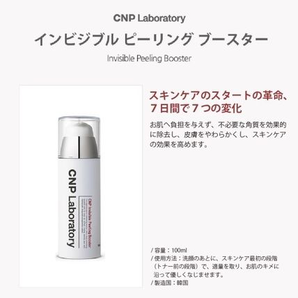 CNP Laboratory スキンケア・基礎化粧品その他 CNP INVISIBLE PEELING BOOSTER ピーリング ブースター 100ml(3)