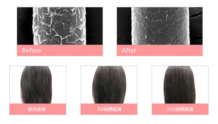 moremo ヘアパック・トリートメント MOREMO★Water Treatment Miracle10♪デイリーヘアケア/追跡付(5)