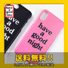 have a good time スマホケース・テックアクセサリー ★have a good time★ have a good night iPhone Case