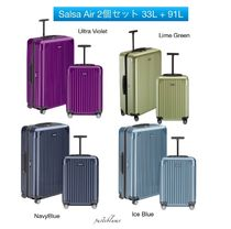 RIMOWA  Salsa Air Set 《Set of 2》 2個セット 91L + 33L 各色