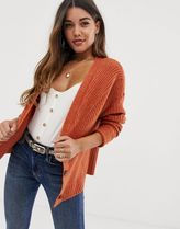 DESIGN chunky cardigan in moving rib with statement button