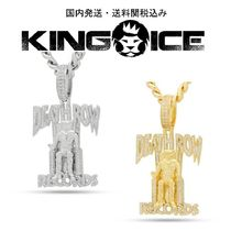 King Ice x Death Row Records Iced Necklace (Sterling Silver)