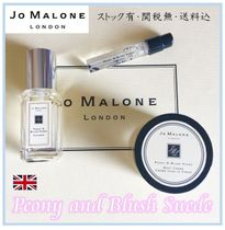 Jo Malone【送込・限定1】Peony and Blush Suede 3点セット