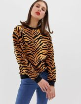 ASOS DESIGN sweatshirt in all over animal tiger print