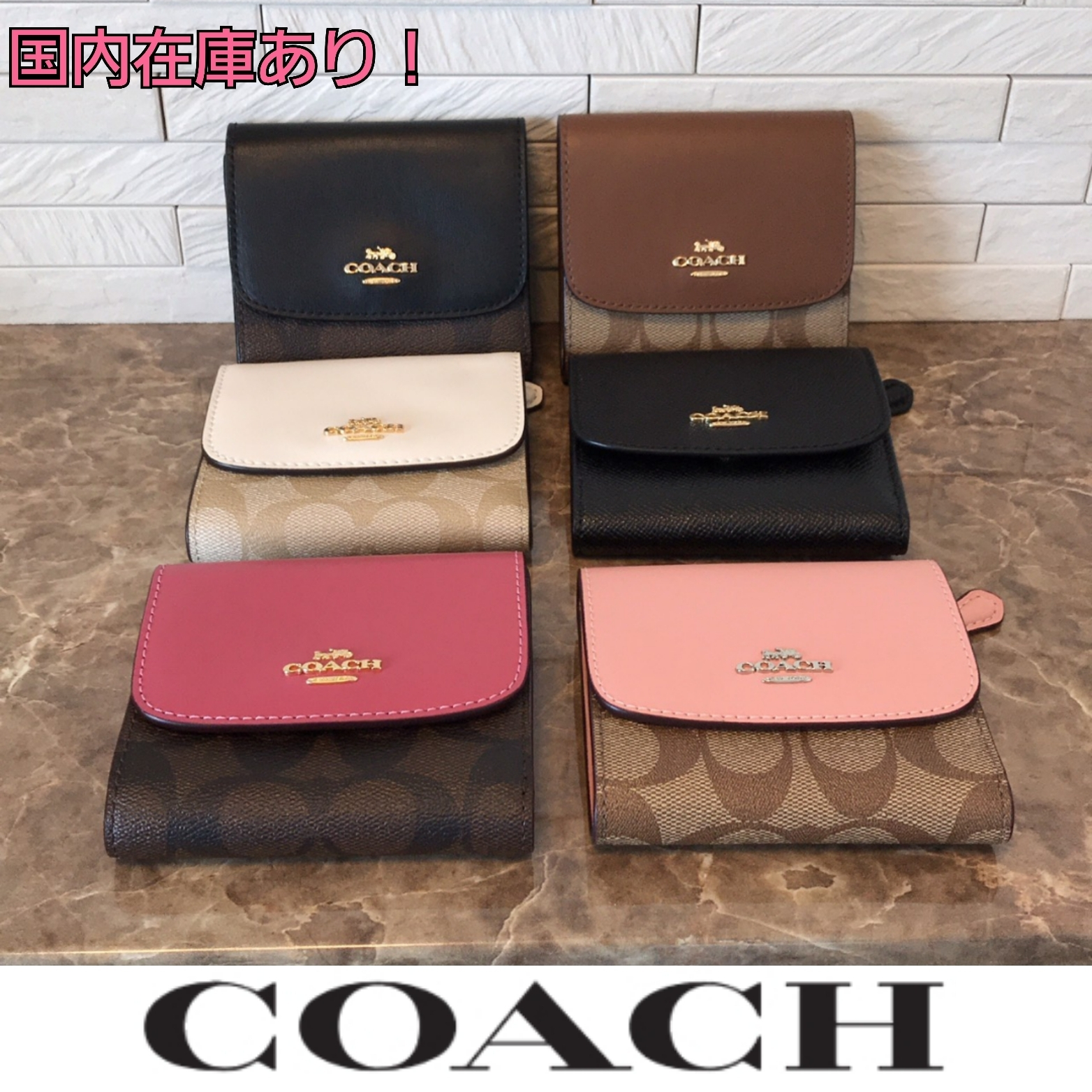 online store 34786 f94d9 Coach 2018-19AW Folding Wallets (F87589)