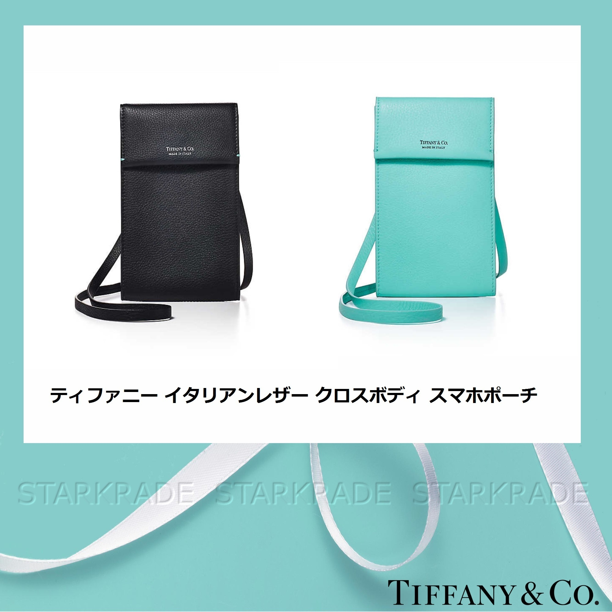 Tiffany Co 2019 Ss Bags Crossbody Phone Pouch
