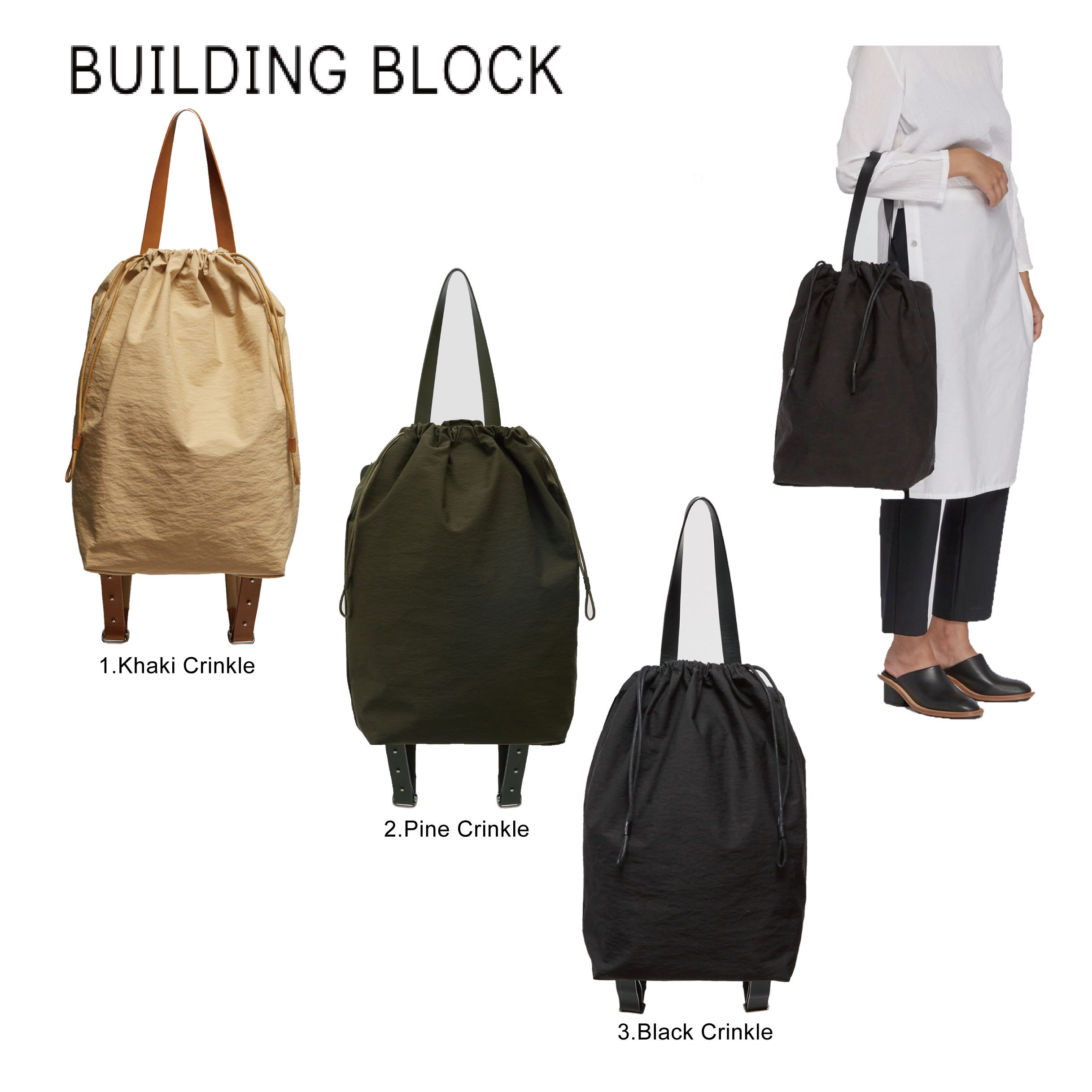 【BUILDING BLOCK】●Draw Backpack (Building Block/バックパック・リュック) 43512877