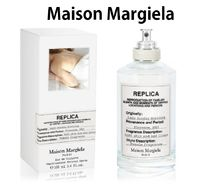 Maison Margiela 香水/Replica Lazy Sunday Morning
