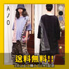 BTS着用ブランド ★AJO AJOBYAJO★ Oversized Mixed T-Shirt