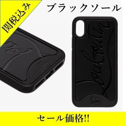 Christian Louboutin スマホケース・テックアクセサリー 正規品 Christian Louboutin iPhone case for 7/8 7+/8+ X/XS(2)