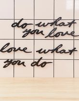 Umbra do what you love wall mantra