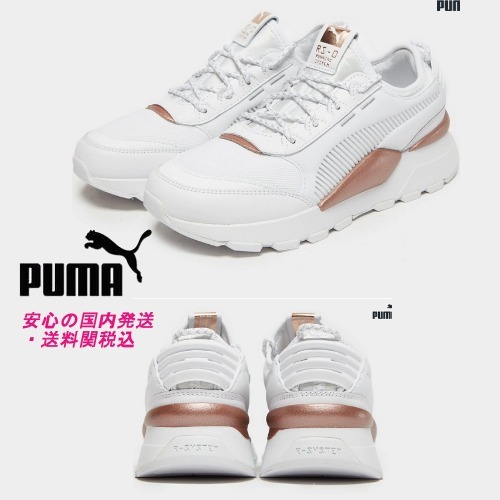 PUMA SUEDE 2019 SS Suede Street Style Plain Low Top Sneakers