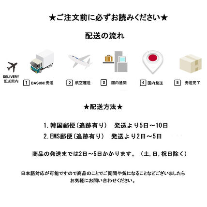 JUSTO Tシャツ・カットソー ★JUSTO★ 兼用 SAVE THE EARTH T-SHIRTS 半袖Tシャツ 2色(14)