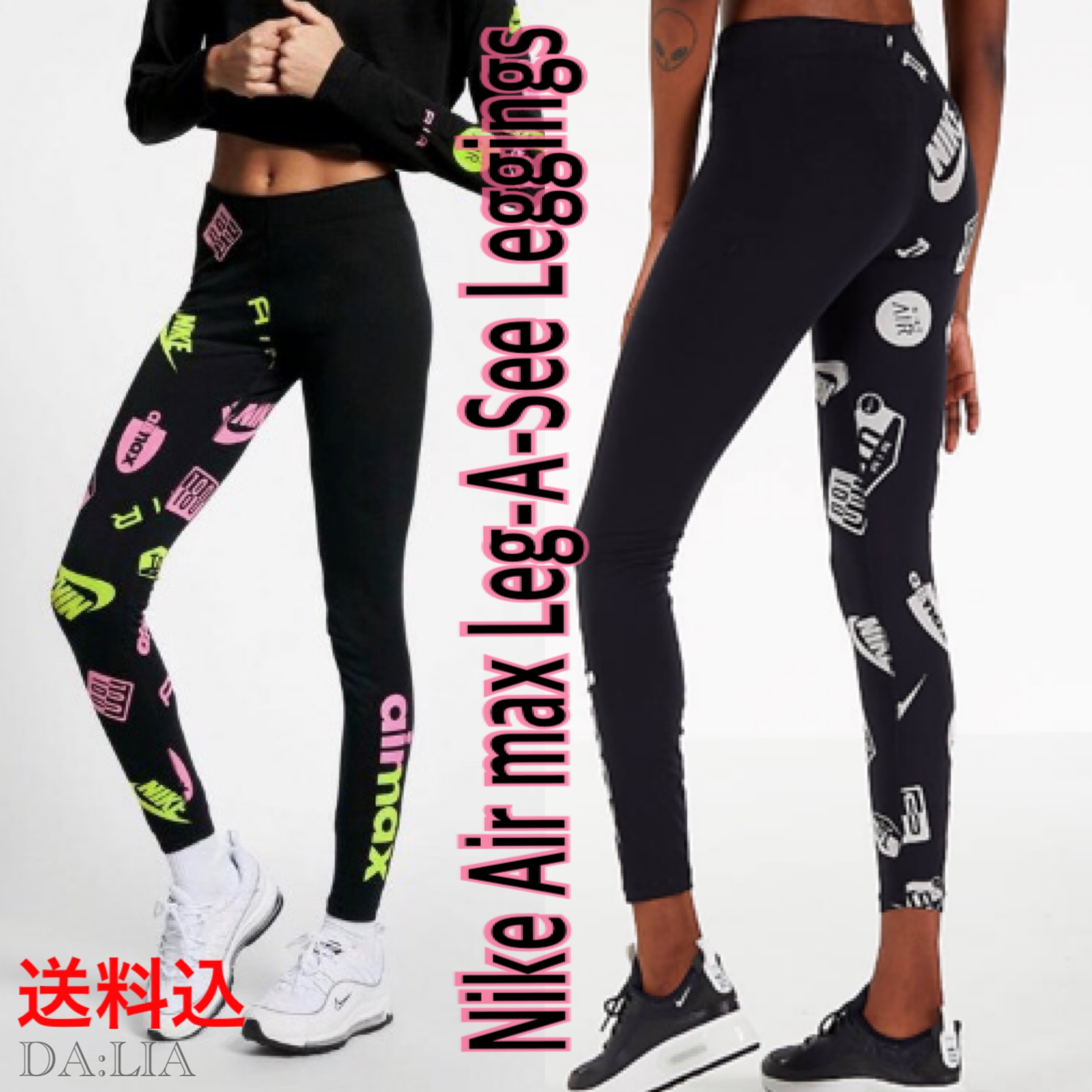 Nike AIR MAX 2019 SS Street Style Cotton Leggings Pants