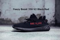 adidas Yeezy Boost 350 V2 Black Red イージー ブラックレッド