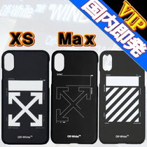 Off-White    iPhone X Max  ケース