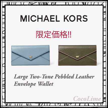 大人気【MICHAEL KORS】レザー長財布 Large Envelope Wallet