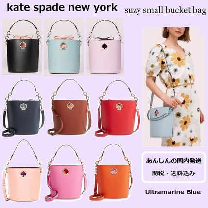 kate spade【関税・送料込み】suzy small☆バケツバッグ★