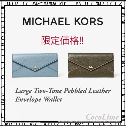 オリーブ【MICHAEL KORS】レザー長財布 Large Envelope Wallet