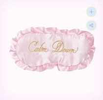 Taylor Swift! Lover!<You need to calm down アイマスク!>