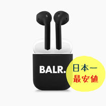 BALR.X APPLE AIRPODS
