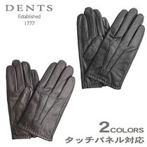 DENTS(デンツ) 手袋 即納!送料無料!DENTS デンツ 羊革  ヘアシープレザー 手袋