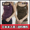 【MISCHIEF】SPACE DYED KNIT TANK
