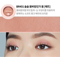 Etude House■Air Mousse Eyes Blossom Picnic #BR401