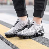 NIKE Air VaporMax Flyknit Moc 2 ヴェイパーマックス フライニット モック 2