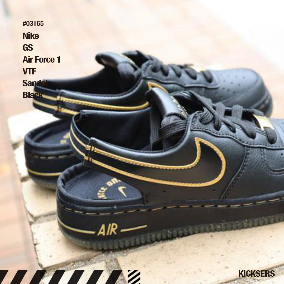 nike air force 1 2019