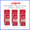 Colgate 歯磨き粉 【Colgate】OPTIC WHITE Stain-Less White★3本セット★