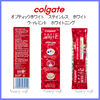 Colgate 歯磨き粉 【Colgate】OPTIC WHITE Stain-Less White★3本セット★(3)