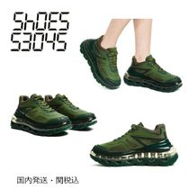 【SHOES 53045】BUMP'AIR - GREEN GIANT スニーカー