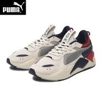 ☆国内正規品 要在庫確認☆PUMA RS-X HARD DRIVE WHISPER WHITE