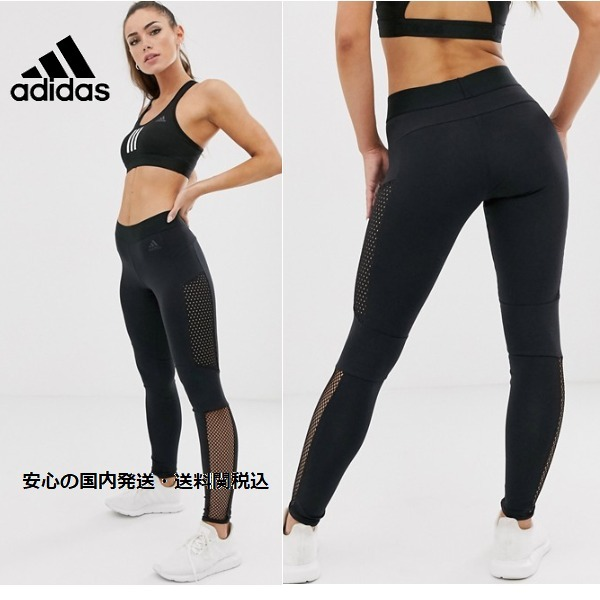 adidas leggings 2019